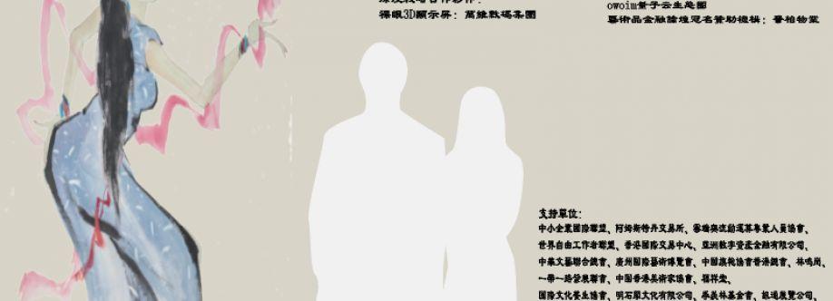 專訪由OWOIM獨家冠名 :  香港國際拍賣行 · Art Bay 2021 灣區藏珍 · 暨春拍活動親善大使陳昭昭公主-『星藝星藏』負責人 ,T Jewellery 蒂娜珠寶創辦人及品牌代言