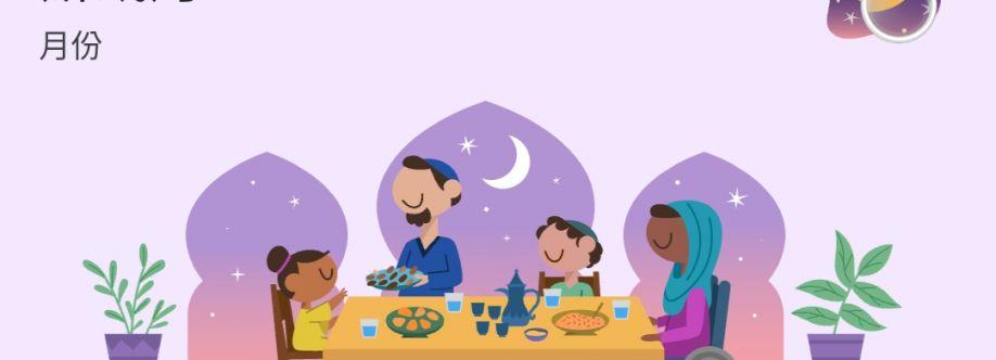 OWOIM Ramadan 馬來西亞回教徒齋戒月