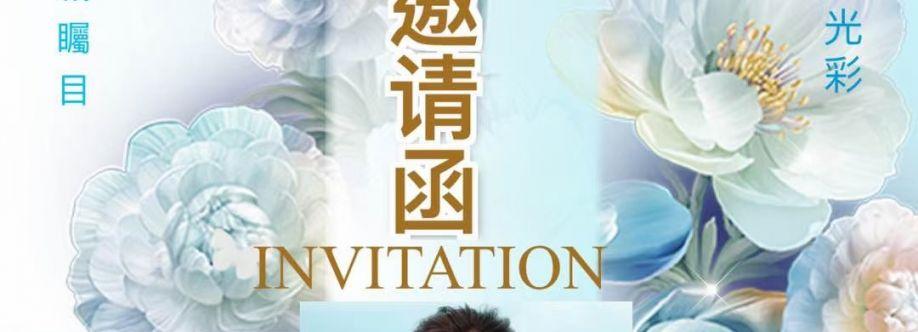 第三屆灣區藏珍Art Bay 之 『星藝星藏』開幕禮及香港國際拍賣行春拍2021.獨家云端商務支援機構:香港國際交易中心 OWOIM 量子雲生態圈