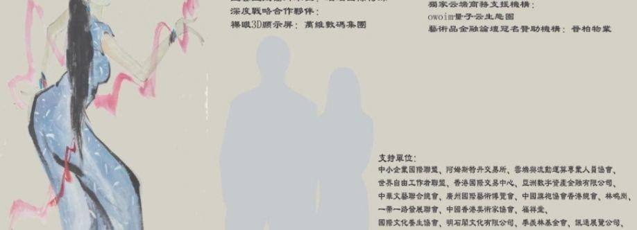 OWOIM獨家冠名 『Art Bay 2021 第三屆 區藏珍暨香港國際拍賣行春拍 剪綵儀式