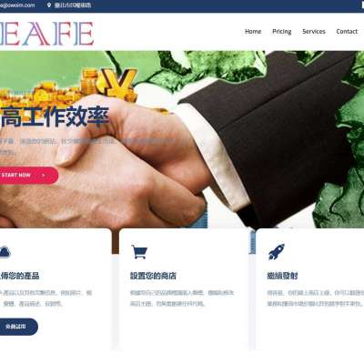 電子商務系統 Profile Picture